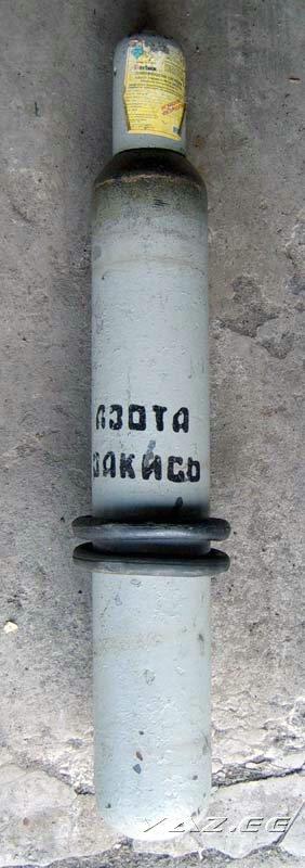 """,""www.myautotun.ru"