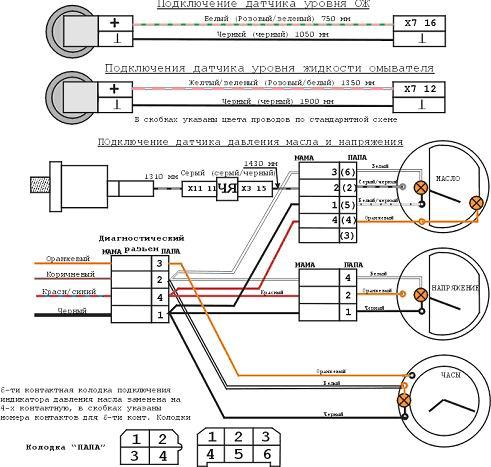электрическая схема 2109